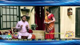 Gujjubhai Banya Dabang - A Gujarati Play by Siddharth Randeria