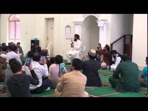 Perth Mehfil e Naat Part 3 2014