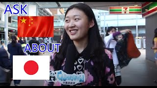 Today, Chinesevid topic is about ' What do Chinese think of Japan a...