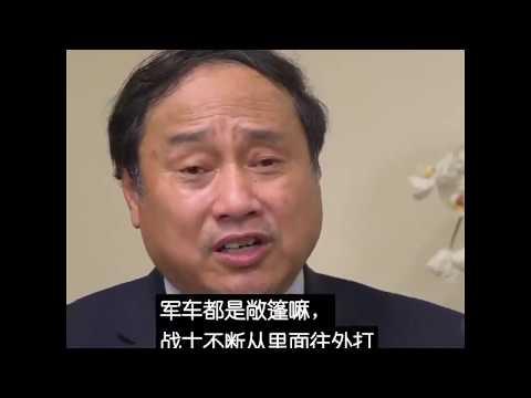 王军涛:第一次看到什么叫死不瞑目...一个沉重的日子进入中国历史 #口述六四