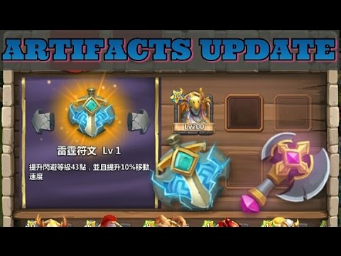 Castle Clash Artifacts Sneak Peek!
