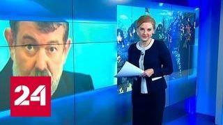 Мальцева задержали в рамках дела о применении насилия к представителю власти