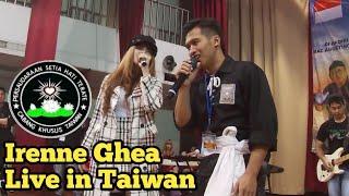 Dinding kaca - Irenne ghea feat Radit Ashter | Tasyakuran PSHT Taiwan 2019 Ranting Taichung