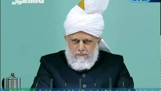 (English) Holy Prophet's (sa) attribute of forgiveness - Friday Sermon 14th January 2011