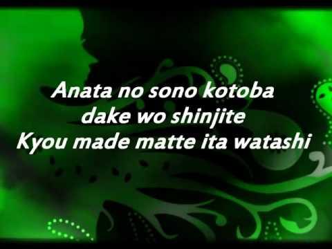 Naga iaida