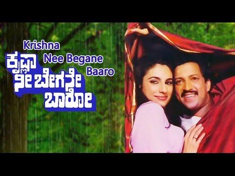 Krishna Nee Begane Baaro 1986 | FEAT.Vishnuvardhan, Bhavya | Full Kannada Movie