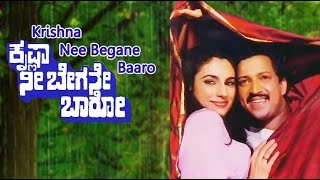 Krishna Nee Begane Baaro 1986 | FEAT.Vishnuvardhan, Bhavya | Full Kannada Movie