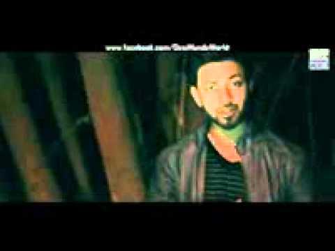 Teri Akhiyan A Bazz Lyrics HD Download - wapmight.net