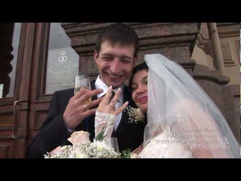 свадебные песни клип