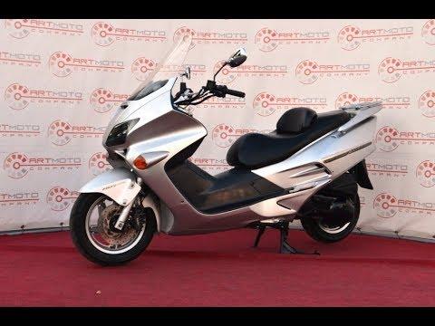 Купить скутер в Харькове - YouTube