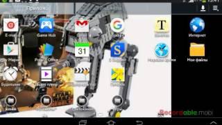 Видеоурок как чистить планшет или телефон .
