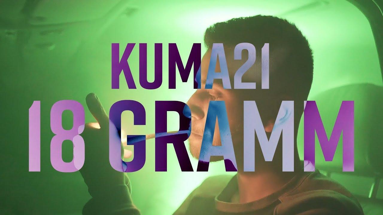 KUMA21 - 18 GRAMM (Official Video) prod. by Moshean