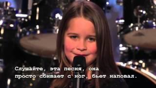 Девочка поёт метал на шоу талантов