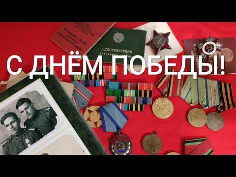 Как празднуют день победы в россии на английском