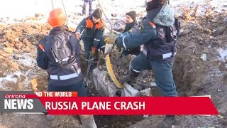 Iced speed sensors, human error behind deadly Russian plane crash: investigators