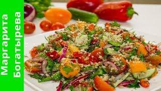 Грузинский салат / Заправка для салата / Салаты без майонеза