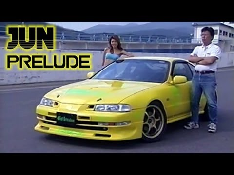 Buy cheap Prelude CC 2014