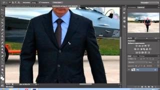 Урок #1 [Adobe Photoshop] - как вырезать объект на другой фон.