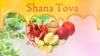 Поздравляем с Новым годом (Рош-Ха-Шана)