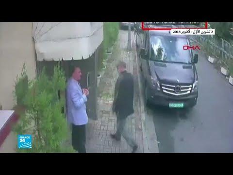 عودة على تسلسل الأحداث المتعلقة باختفاء الصحافي جمال خاشقجي  - نشر قبل 25 دقيقة