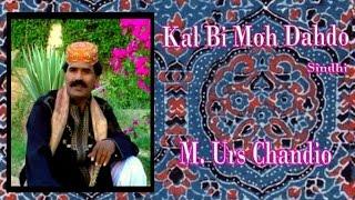M. Urs Chandio - Kal Bi Moh Dahdo