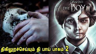 திகிலுறச்செய்யும் தி பாய் பாகம் 2  Hollywood Movie Story & Review in Tamil