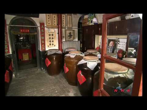 Ancient City of Ping Yao (UNESCO/NHK)