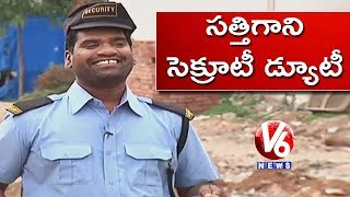 Bithiri Sathi As Security Guard | Private Security Deployed At Gandhi Bhavan | Teenmaar News