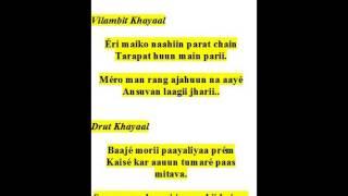 ramkrishna das sings khayaals in raag barvaa- eri maiko naahin parat chain, baaje mori paayaliyaa