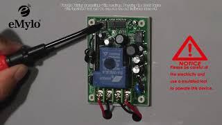 eMylo AC100-240V 1CH  2500W 433mhz remote control switch wireless RF relay transmitter receiver