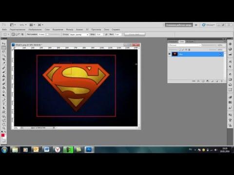 Как в фотошопе нарисовать прямоугольник