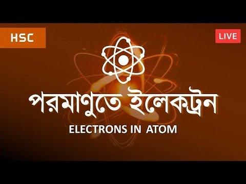 HSC Chemistry - Electrons in Atom