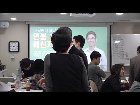 비씨글로벌 조찬 선릉Biz 박현근 강사 특강 2019년 12월 11일  [성공박사]