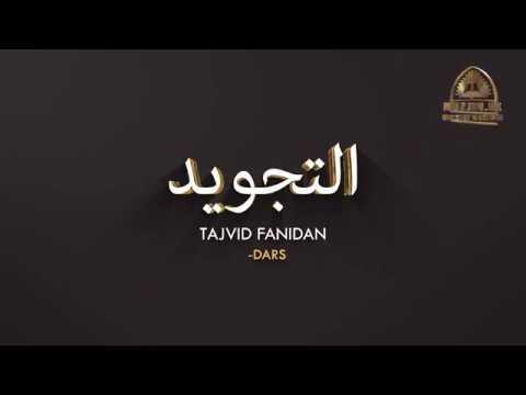Tajvid fani | 1-dars | Lahn ta'rifi, qismlari va hukmi