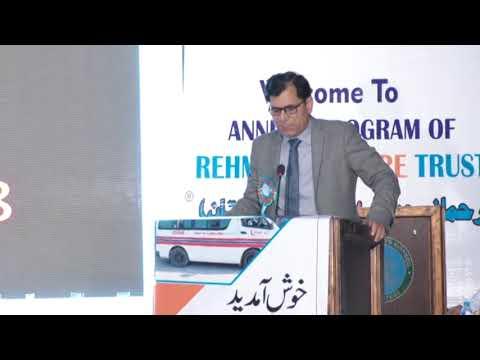 Rehmani Welfare Trust Pakistan Annual Program in Rawalpindi 2018 Part 03
