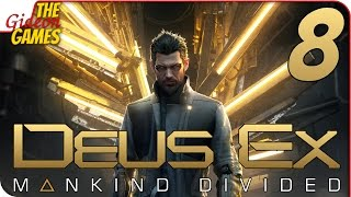 Прохождение Deus Ex: Mankind Divided #8 ➤ СЕКРЕТНЫЙ ОГ29