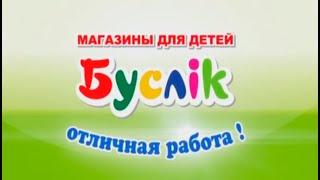 видео Буслик / Купить игрушки до года в Минске. Игрушки для самых меленьких.