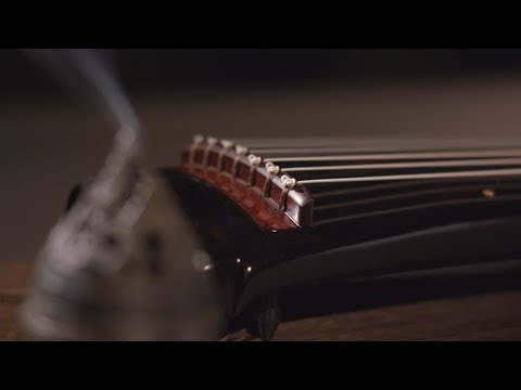 Chinese Arts and Crafts: Chinese Guqin