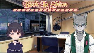 [LIVE] 【ラジオ放送】第一回放送打ち上げ会場にゃ!【ベックラシオン】