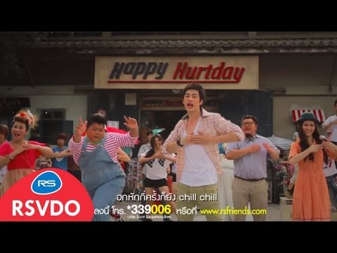 Happy Hurtday : Film feat. ลาล่า โปงลางสะออน [Official MV]