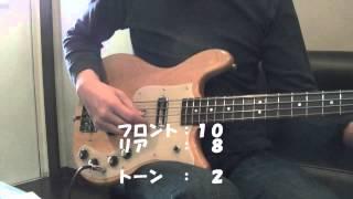 エピフォン(マツモク)ニューポート・ベースギターお試し