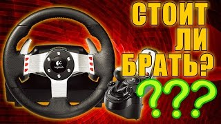 стоит ли брать руль с педалями для ПК и консолей? Если нет прав? Выбор руля