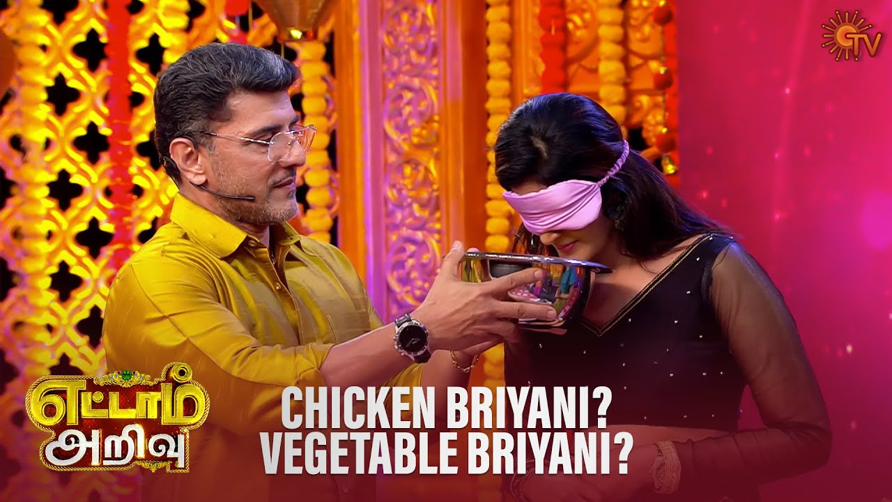 Download Smelling sense ku oru semma test!  | Ettam Arivu | Ayudha Pooja Special | Sun TV