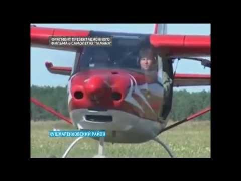 Трагедией завершился фестиваль малой авиации в Пермском крае