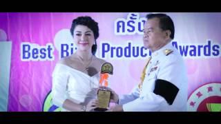 FEORA Thailand - รับรางวัล Best Biz & Products Awards 2017
