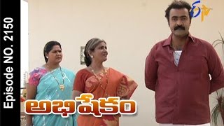 Download Video Abhishekam - 10th December 2015  అభిషేకం – Full Episode No 2150 MP3 3GP MP4