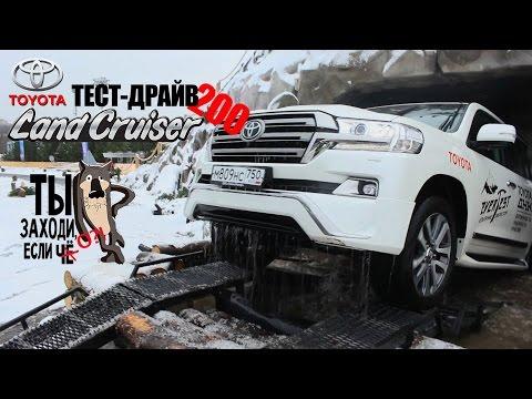 ЧО?! обзор Toyota Land Cruiser 200 4.6 309 л.c. (рестайл) часть 1