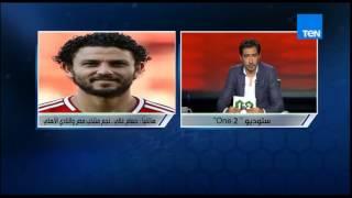 فيديو   غالي: حازم إمام شجاع ولا أحمل له أي ضغينة