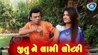 gujarati jokes non veg video