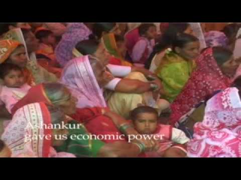 Ashankur - Seed of Hope